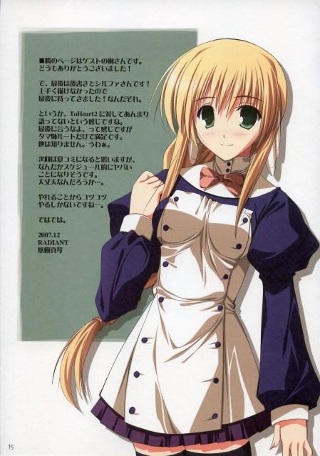 Yuuki Makoto, AQUAPLUS, To Heart 2, Silfa, Doujinshi