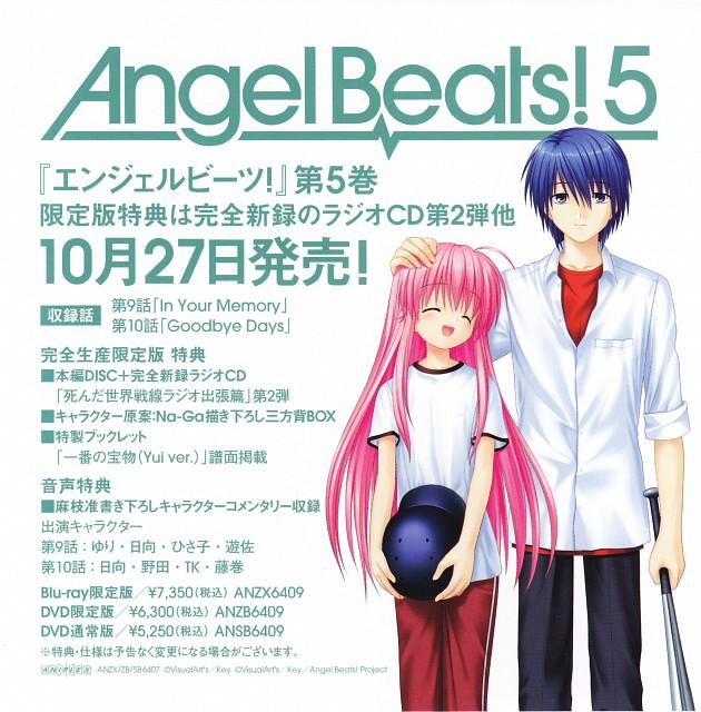 Na-Ga, Key (Studio), Angel Beats!, Hideki Hinata, Yui (Angel Beats!)