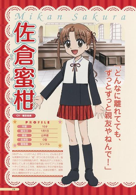 Tachibana Higuchi, Group TAC, Gakuen Alice, Mikan Sakura