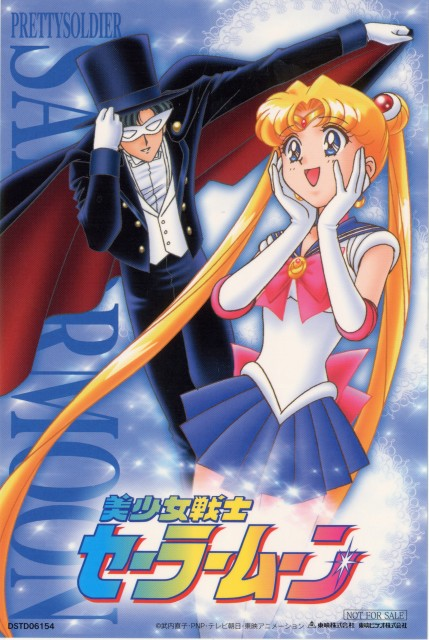 Toei Animation, Bishoujo Senshi Sailor Moon, Sailor Moon, Tuxedo Kamen, DVD Cover