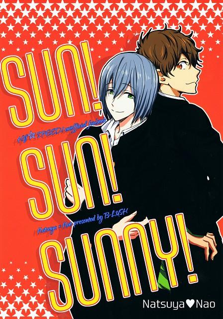 Free!, Natsuya Kirishima, Nao Serizawa, Doujinshi, Doujinshi Cover