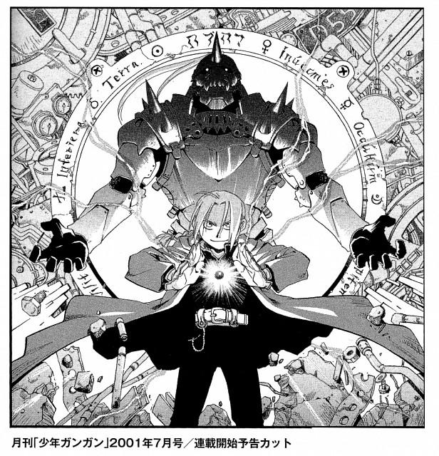 Hiromu Arakawa, Fullmetal Alchemist, Alphonse Elric, Edward Elric