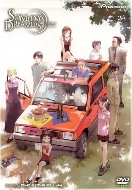 Kumichi Yoshizuki, J.C. Staff, Someday's Dreamers, Masami Oyamada, Melinda Iwashita