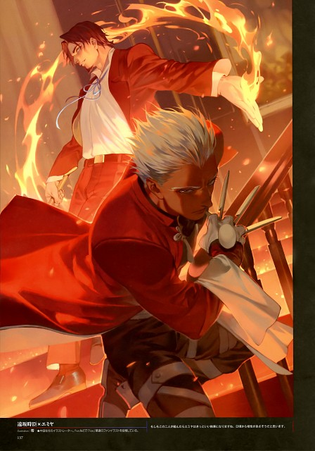 Ufotable, TYPE-MOON, Fate/Zero, Fate/stay night, Archer (Fate/stay night)