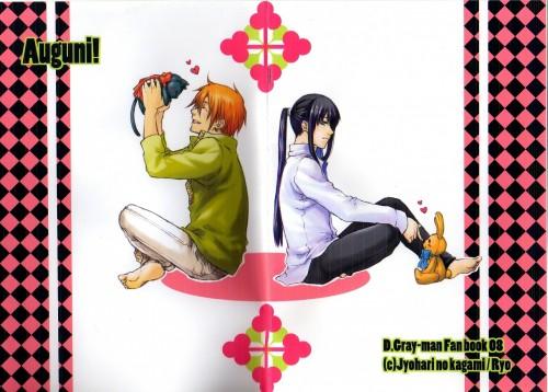 D Gray-Man, Yu Kanda, Lavi, Doujinshi Cover, Doujinshi