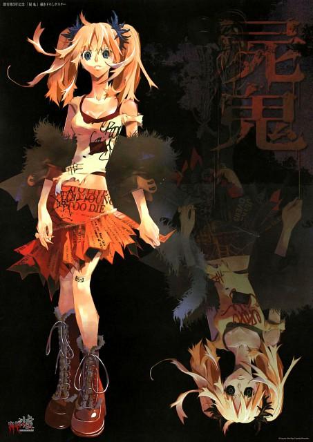 Ryu Fujisaki, Daume, Corpse Demon, Megumi Shimizu