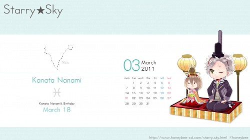 Kazuaki, Starry Sky, Kanata Nanami, Calendar