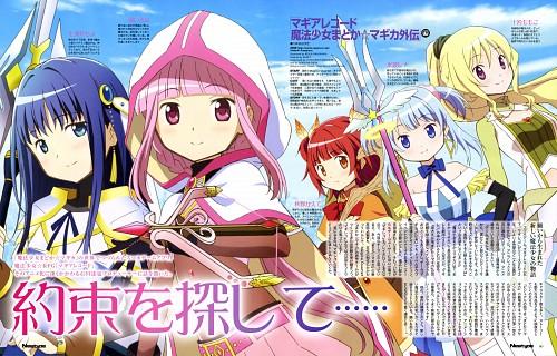 Shinohara Kenji, Shaft (Studio), Magia Record, Kaede Akino, Momoko Togame