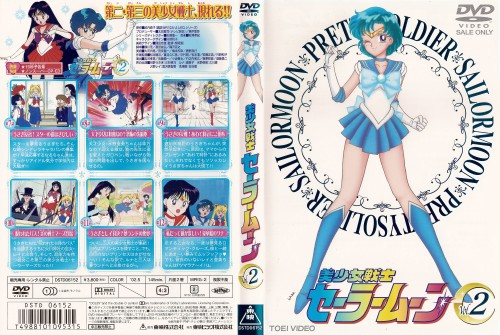 Toei Animation, Bishoujo Senshi Sailor Moon, Tuxedo Kamen, Minako Aino, Sailor Moon