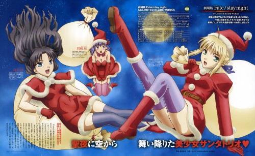 TYPE-MOON, Studio DEEN, Fate/stay night, Rin Tohsaka, Sakura Matou