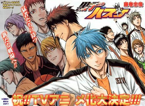 Tadatoshi Fujimaki, Production I.G, Kuroko no Basket, Seijuro Akashi, Daiki Aomine