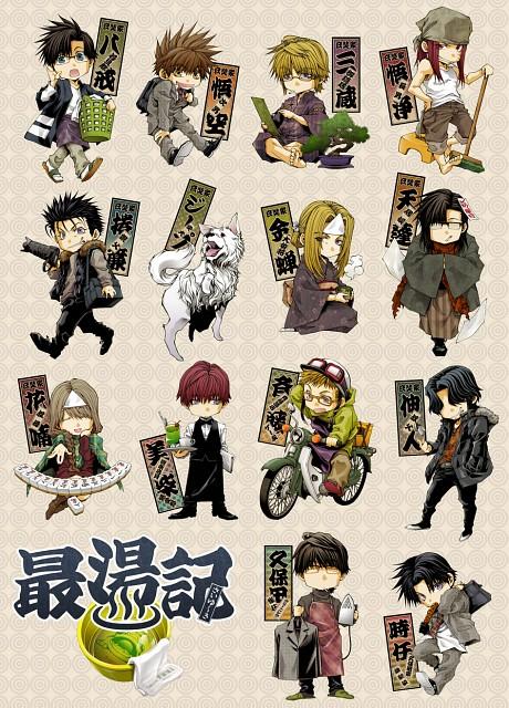Kazuya Minekura, Bus Gamer, Wild Adapter, Saiyuki, Saiyuki Gaiden