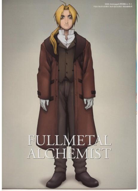 BONES, Fullmetal Alchemist, Edward Elric, Animage