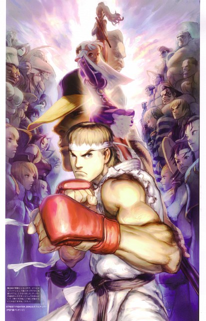 Capcom, Fighting Jam, Rival Schools, Street Fighter, Yun Lee