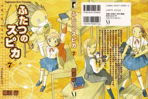 Kou Yaginuma, Group TAC, Twin Spica, Lion-san, Marika Ukita
