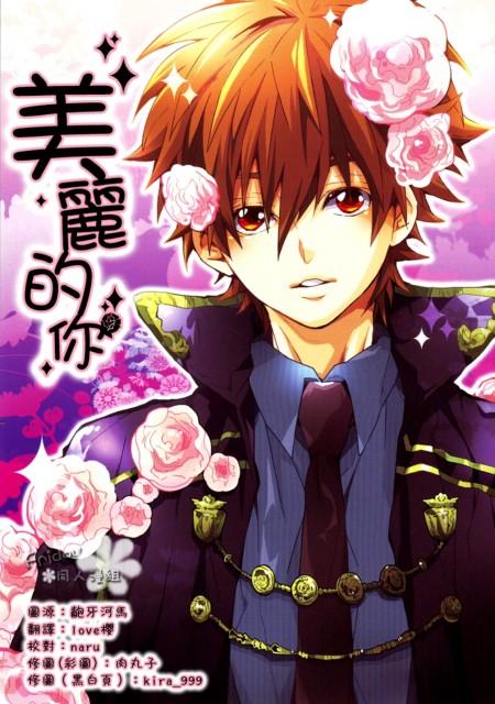 Akira Nakajou, Katekyo Hitman Reborn!, Tsunayoshi Sawada, Doujinshi