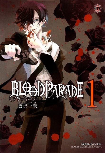 Karasawa Kazuyoshi, Blood Parade, Gilles Mayford, Manga Cover