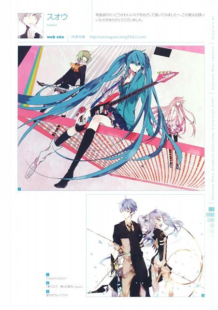 Suou, CV01 Hatsune Miku, Vocaloid, Mikuo Hatsune, Luka Megurine