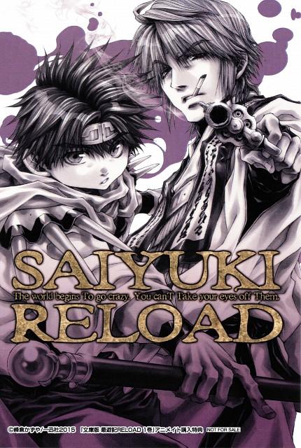 Kazuya Minekura, Saiyuki, Son Goku (Saiyuki), Genjyo Sanzo
