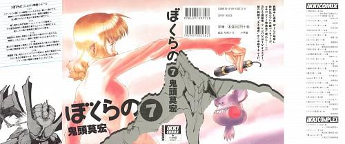 Mohiro Kitoh, Bokurano, Aiko Tokosumi, Dung Beetle, Manga Cover