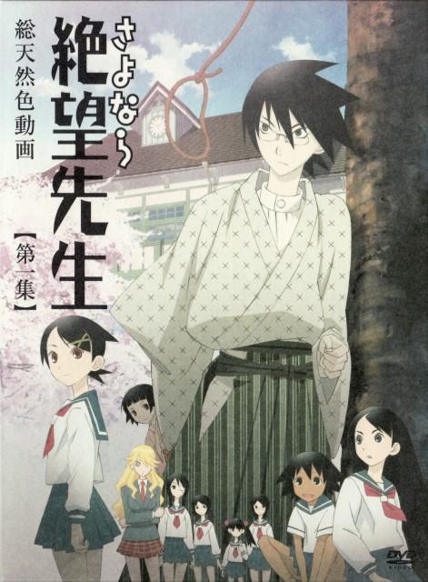 Shaft (Studio), Sayonara Zetsubou Sensei, Tarou Sekiutsu, Nami Hitou, Abiru Kobushi