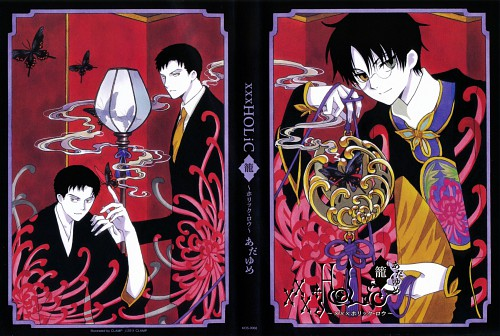CLAMP, Production I.G, xxxHOLiC, Haruka Doumeki, Shizuka Doumeki