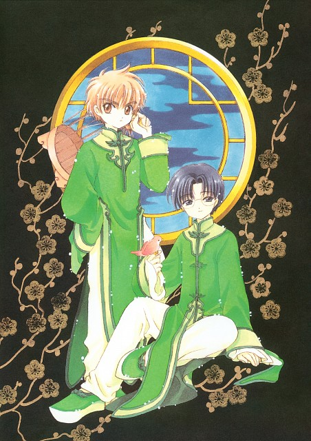 CLAMP, Madhouse, Cardcaptor Sakura, Cardcaptor Sakura Illustrations Collection 2, Syaoran Li