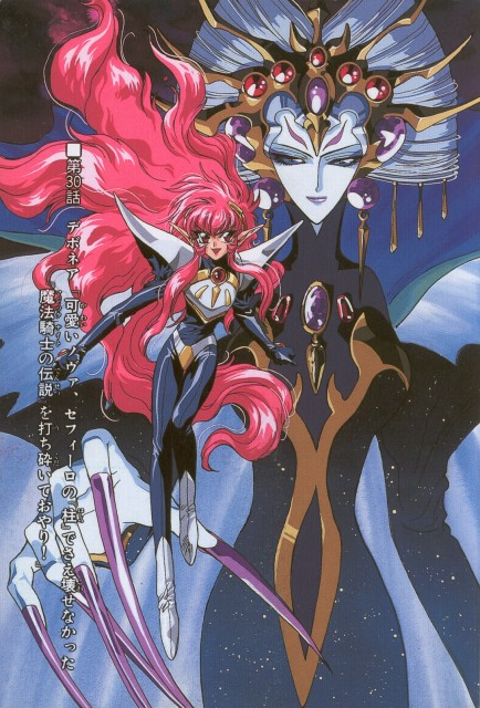 CLAMP, TMS Entertainment, Magic Knight Rayearth, Debonair, Nova