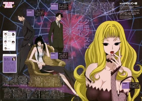 CLAMP, Production I.G, xxxHOLiC, Shizuka Doumeki, Jorougumo (xxxHOLiC)