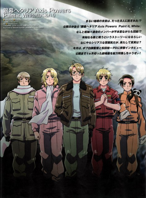Hidekaz Himaruya, Studio DEEN, Hetalia: Axis Powers, France, England