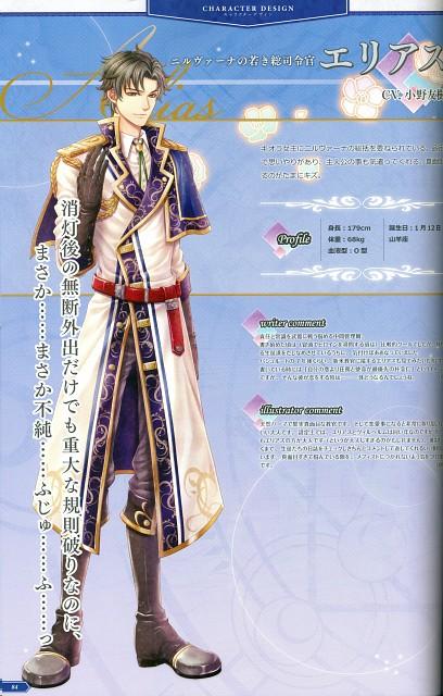 Yumiko Takemura, Idea Factory, Senjou no Waltz Official Artbook, Senjou no Waltz, Alias (Senjou no Waltz)