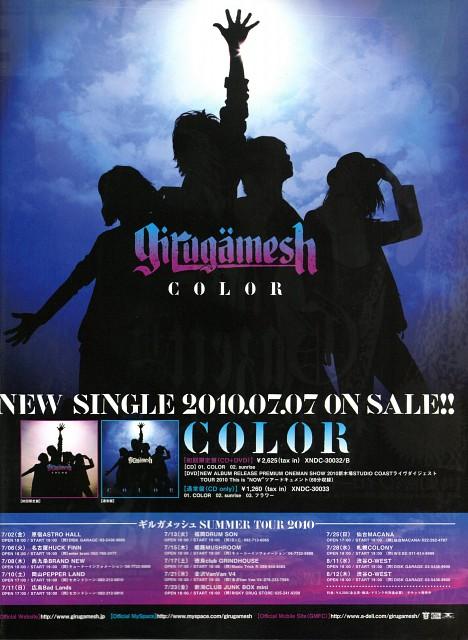Nii, Shuu, Satoshi (J-Pop Idol), Ryo (J-Pop Idol), Girugamesh