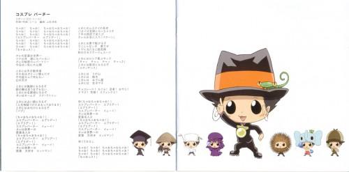 Akira Amano, Artland, Katekyo Hitman Reborn!, Reborn (Character)