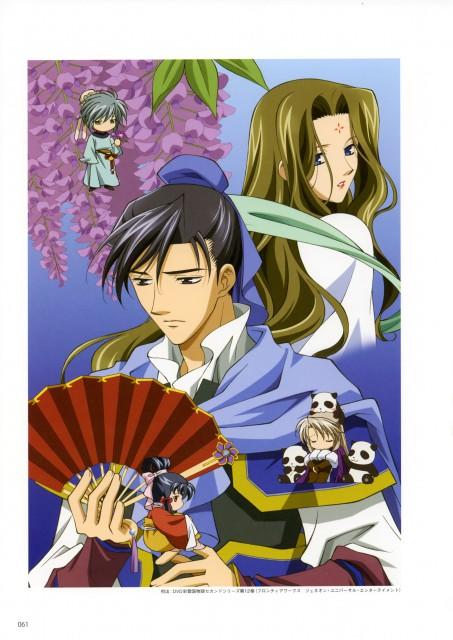 Kairi Yura, Miwa Oshima, Madhouse, Saiunkoku Monogatari, Miwa Oshima Illustrations Collection Colors