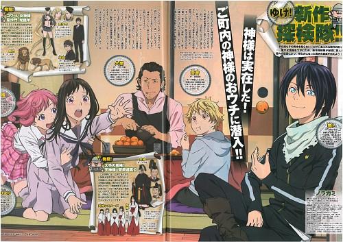 Toka Adachi, BONES, Noragami, Yukine (Noragami), Daikoku
