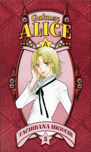 Tachibana Higuchi, Group TAC, Gakuen Alice, Narumi L. Anju, Manga Cover