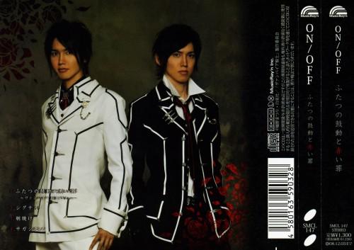 ON/OFF, Album Cover
