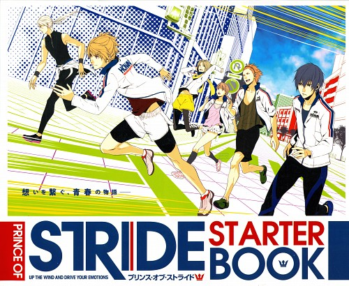 Kadokawa Games, Madhouse, Prince of Stride, Heath Hasekura, Takeru Fujiwara