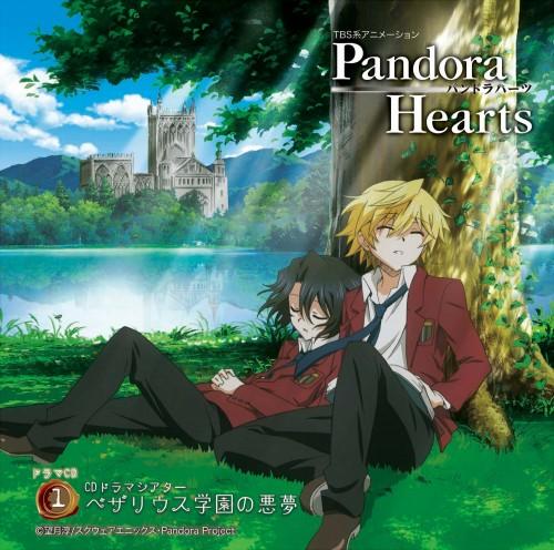 Pandora Hearts, Oz Vessalius, Gilbert Nightray, Album Cover