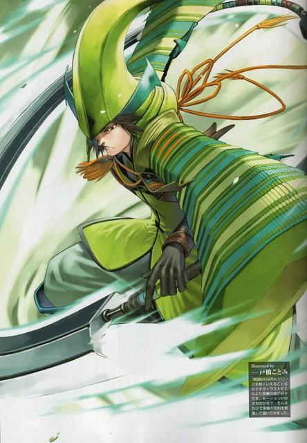 Production I.G, Capcom, Sengoku Basara 2 Visual & Sound Book Vol. 1, Sengoku Basara, Motonari Mouri