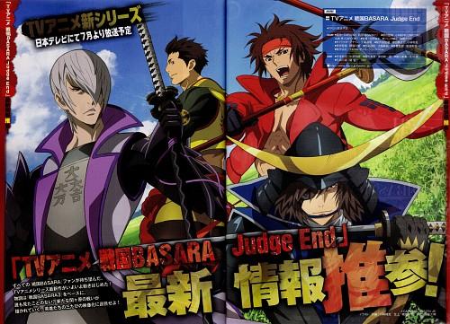 Production I.G, Capcom, Sengoku Basara, Yukimura Sanada, Masamune Date