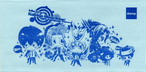 Ciel 33.3, Katekyo Hitman Reborn!, Reborn (Character), Kyoya Hibari, Lambo