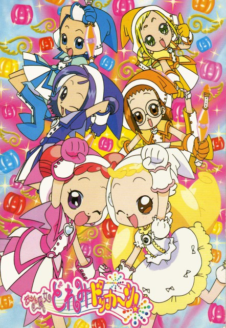 Toei Animation, Ojamajo DoReMi, Hazuki Fujiwara, Aiko Senoo, Momoko Asuka
