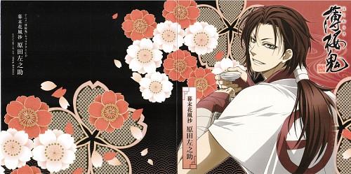 Atsuko Nakajima, Yone Kazuki, Idea Factory, Hakuouki Shinsengumi Kitan, Sanosuke Harada (Hakuouki)