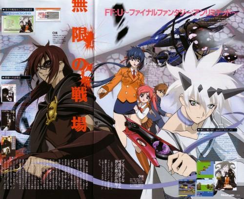 Atsuko Nakajima, Square Enix, Final Fantasy Unlimited, Shiroi Kumo, Kuroki Kaze