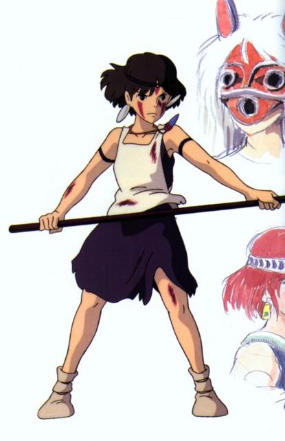Studio Ghibli, Princess Mononoke, San