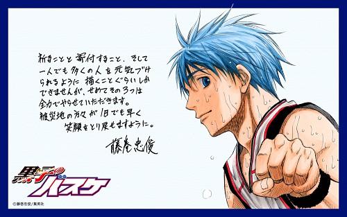 Tadatoshi Fujimaki, Kuroko no Basket, Tetsuya Kuroko, Official Wallpaper