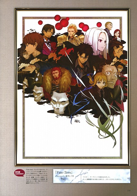 Shizuki Morii, Ufotable, TYPE-MOON, Fate/Zero, TYPE-MOON 10th Anniversary Phantasm