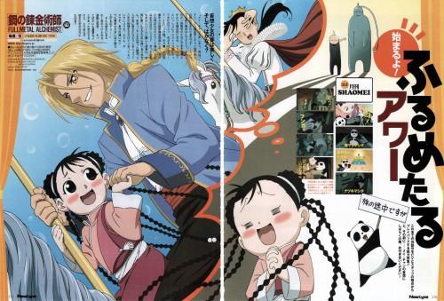 Hiromu Arakawa, BONES, Fullmetal Alchemist, Ling Yao, Xiao Mei