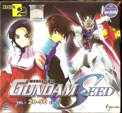 Sunrise (Studio), Mobile Suit Gundam SEED, Kira Yamato, Athrun Zala, Album Cover